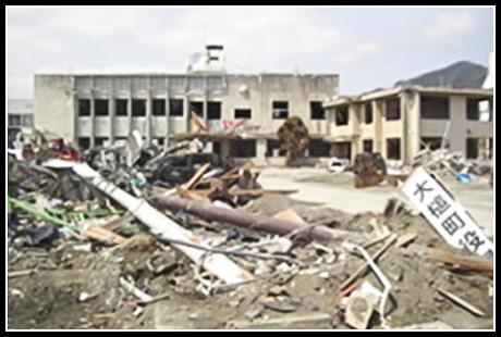 被災した大槌町役場