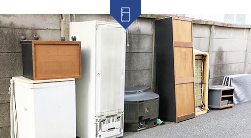 引越しゴミ収集・遺品整理後の廃棄物収集